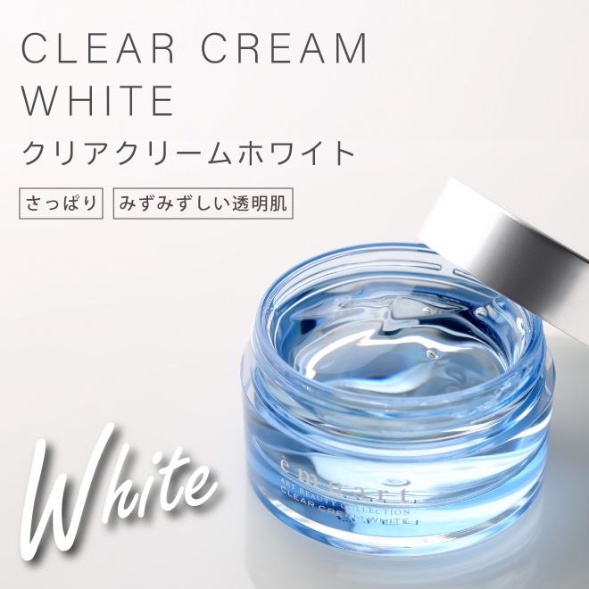 クリアクリームホワイト